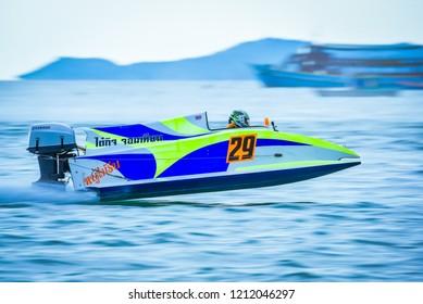 F1 Boat Images, Stock Photos & Vectors | Shutterstock