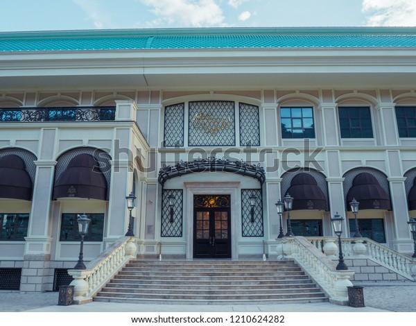 владелец казино altai palace