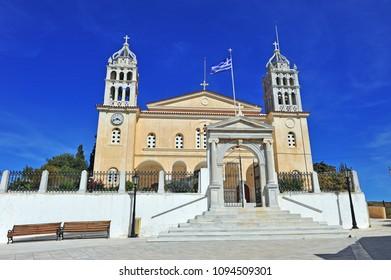 Facade of cathedral of Lefkes town, Paros island, Greece