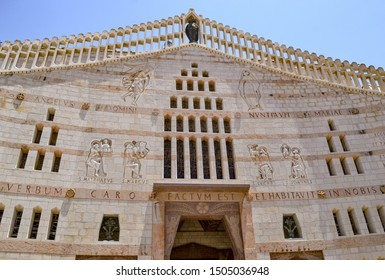 Facade of the Church or Basilica of the Annunciation, built over the site where the Catholic tradition holds to be the house of Virgin Mary, and where angel Gabriel appeared to her. Nazareth, Israel.