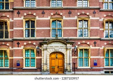 Facade, Courtyard (13th Century) at Binnenhof, The Hague, The Netherlands