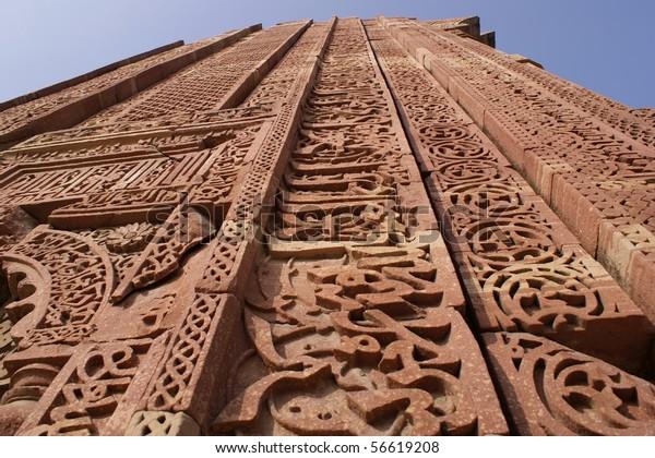 Facade decoration of sandstone in Qutb Minar, Delhi