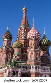 The facade of the famous St. Basil's Cathedral on Red Square in Moscow. symbol of Russia