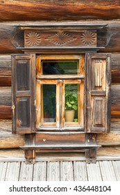 facade of the old log house in in Suzdal. Golden Ring of Russia