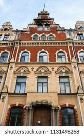 Facade of the old townhall in Vyborg, Russia