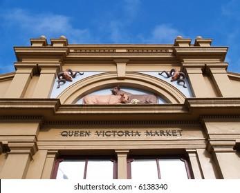 Facade of Queen Victoria Market, Melbourne, Australia