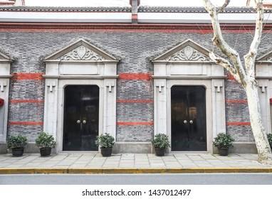 Facade of Shikumen Building in Shanghai Xintiandi