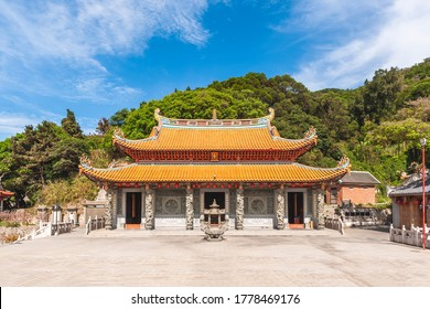"facade of tianhou temple in matsu. the translation of the chinese text is ""Queen of Heaven"""