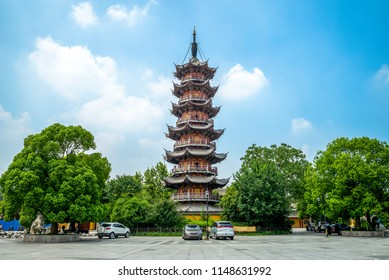 facade view of Longhua Temple in Shanghai, China