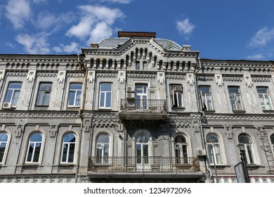 Facades of Old Buildings in Kiev City, Ukraine