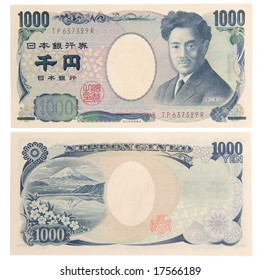 face and back of the japanese yen. one thousand yen.