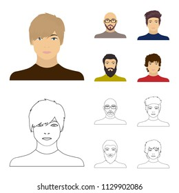 The face of a Bald man with glasses and a beard, a bearded man, the appearance of a guy with a hairdo. Face and appearance set collection icons in cartoon,outline style bitmap symbol stock