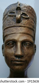 The face of an Egyption Pharao