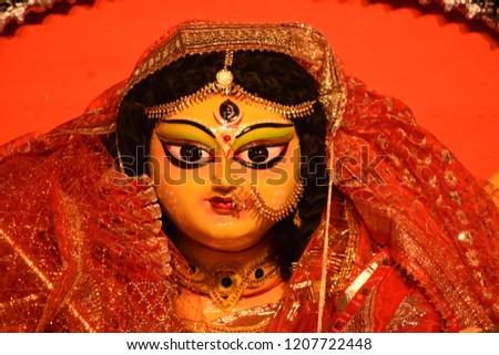 Face Lord Maa Durga Stock Photo Edit Now 1207722448 Shutterstock