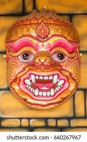 Face mask of Thai god, mythological creature