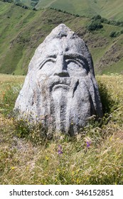 The face of a stone head