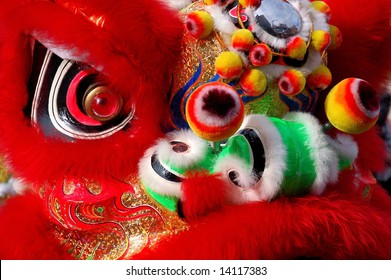 Facial makeup of Dancing Lions, Chinese New Year Parade, Vancouver, Canada