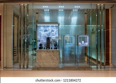 Fadamas store at Central World, Bangkok, Thailand, Sep 2, 2018 : Jewelry store front in the shopping mall. Fashionable retailer of fine jewellry.