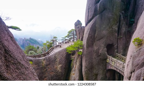 Fairy bridge in Huangshan National Park. China