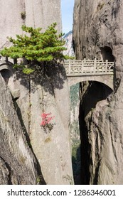 Fairy Bridge on Mt Huangshan (Yellow Mountain). Located in Anhui province, Huangshan is one of the most famous mountains of China, and has inspired hundreds of poets and painters during the centuries