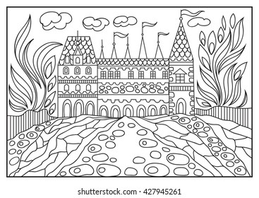 Fairy tale castle, old medieval town, park trees. Hand drawn sketch. T-shirt print. Album cover. Coloring book page. Suitable for invitation, flyer, sticker, poster, banner, card, label, cover, web.