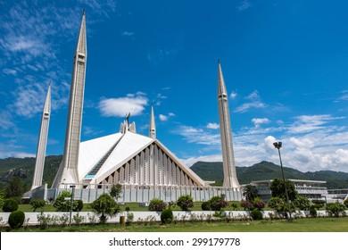 Faisal mosque on sunny day, Islamabad, Pakistan