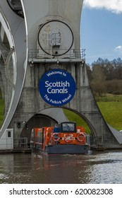 FALKIRK. SCOTLAND, UK. APRIL 2, 2017. The Falkirk Wheel, the only rotating boat lift of its kind. Linking the Union and Forth and Clyde Canals.  April 02, 2017, Falkirk, Scotland. UK.