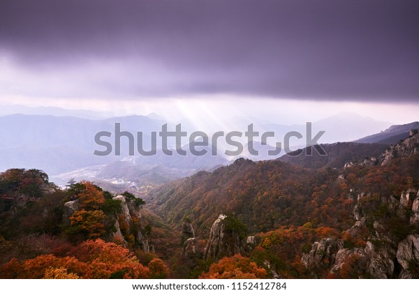 The Fall Of Daedun Mountain, Wanju, In Korea