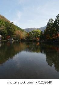 Fall landscape Yufuin Kyushu Japan