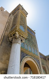 Famous Bab Mansour gate with elaborate decoration, pillars, and arches in arabic city of Meknes, Morocco, North Africa