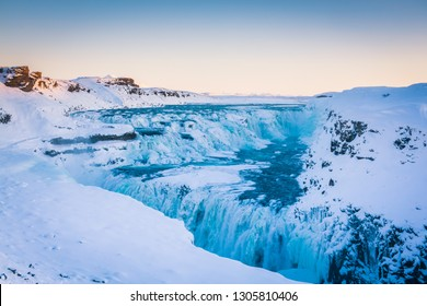 Famous and beautiful Icelandic waterfall Godafoss north iceland. Godafoss powerful waterfall in winter. Tourist attraction in Iceland. the waterfall of the gods North-Central Iceland