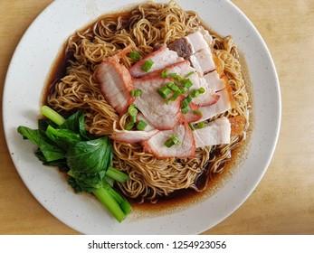 Famous Borneon food , noodles with slice pork, kolomen or kolo mee