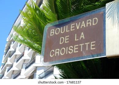The famous Boulevard de la croisette in Cannes (south of France)