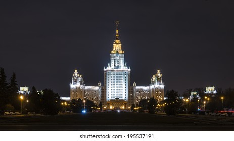Famous building of MOscow State University in Moscow