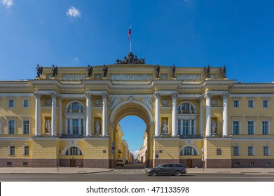 Famous buildings of the Senate and Synod in St. Petersburg, Russia. Now here is the Constitutional Court of the Russian Federation.