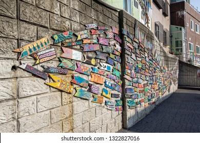 the famous busan gamcheon culture village fish shaped mural art. Taken in Busan, South Korea. Taken on February 13th 2019