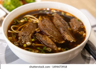 Famous chinese food - Beef noodle soup, Taipei, Taiwan
