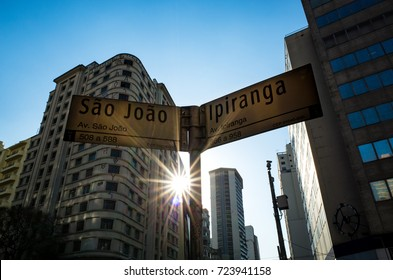 Famous cross between Ipiranga and Sao Joao Avenues in Sao Paulo - Brazil