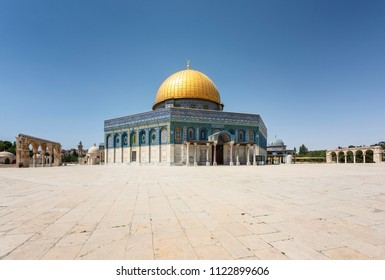 Famous dome of the rock by day in Jerusalem, Israel, Middle east