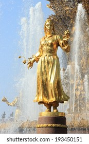 Famous fountain of Friendship of Peoples, Moscow, Russia