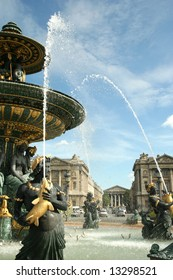 Famous fountain in Paris, France