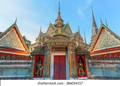 Famous giants infront of Wat Pho gate , Wat Pho , Bangkok, Thailand