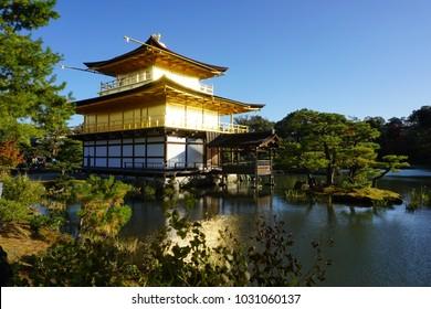 A Famous Golden Pavilion of Japan