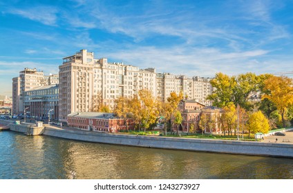 The famous House on the embankment (Government House) on the Bersenevskaya embankment in Moscow. Russia Moscow. October 15, 2018
