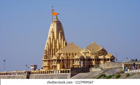 famous indian god temple named somnath mahadev temple at Somnath, Gujarat, India
