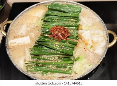 famous Japanese food  motsunabe cuisine