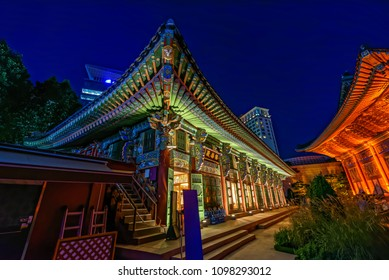 Famous Jogyesa Temple at night. Sign translated: Geuknakjeon - Paradise Hall. This Hall was built in honor of a celestial Buddha who lead people to the ultimate enlightenment.
