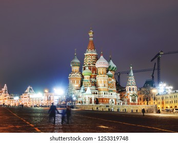 Famous landmarks - St. Basil Cathedral on Red square in Kremlin. Winter evening in Moscow, Russia.