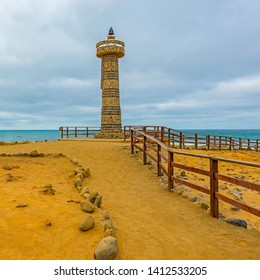 The famous lighthouse of Santa Elena Cape in Ecuador near Salinas city, marking the most western point of the country into the Pacific Ocean.