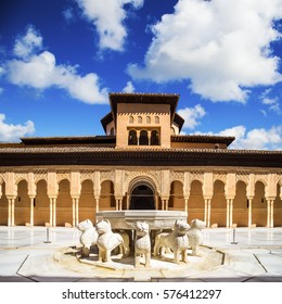 Famous Lion Fountain - Alhambra Palace, Granada (Andalusia), Spain.
